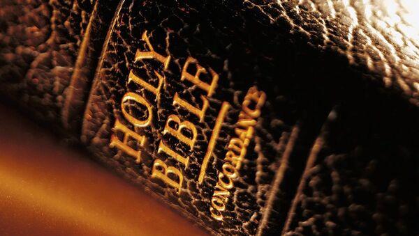 Библия. Архив