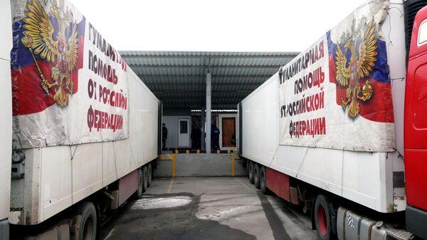 Автомобили 75-го конвоя МЧС России с гуманитарной помощью в Донецке