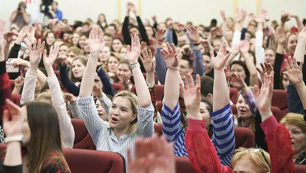 Росмолодежь запустило конкурс практик поддержки волонтерства