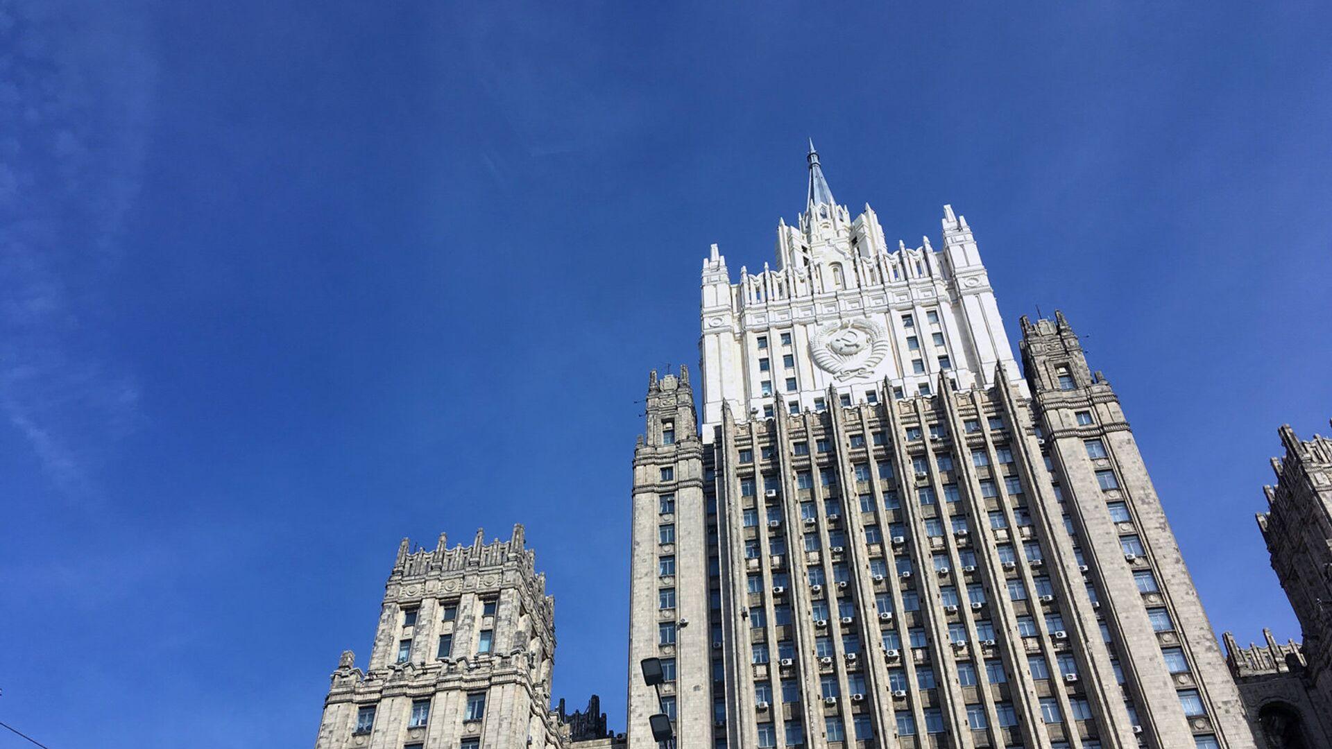 Здание МИД России - РИА Новости, 1920, 10.10.2021