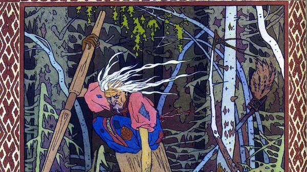 Иллюстрация Ивана Билибина Баба Яга. 1900 год