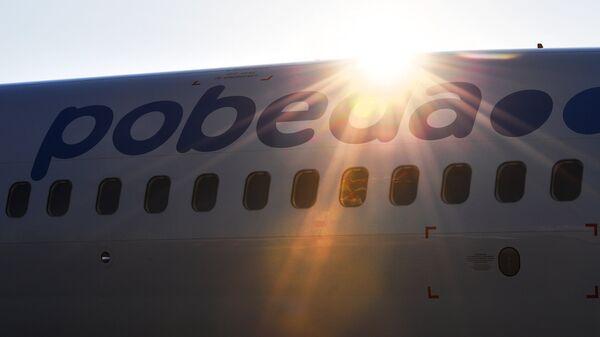 Обслуживание самолета авиакомпании «Победа» в аэропорту Внуково