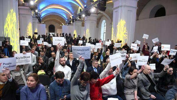Журналисты во время пресс-конференции президента Украины в Киеве. 28 февраля 2018