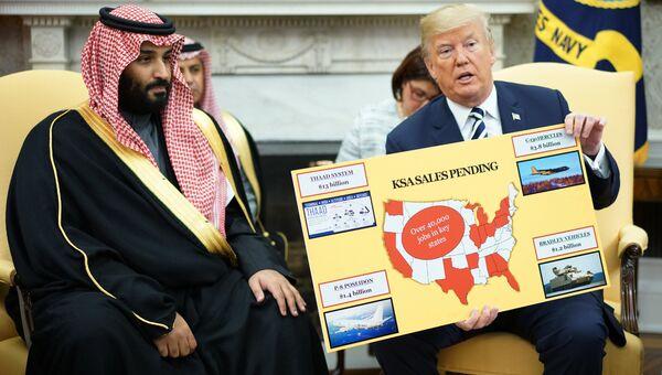 Президент США Дональд Трамп и наследный принц Саудовской Аравии Мухаммед бен Салман во время встречи в Белом доме в Вашингтоне
