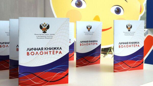 Более 750 добровольцев в Коми хотят получить личные книжки волонтера