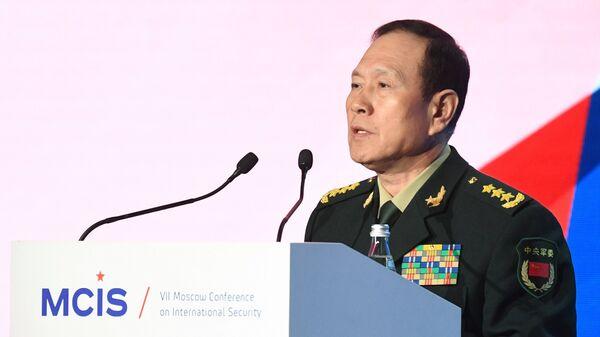 Министр обороны КНР Вэй Фэнхэ на Московской конференции по международной безопасности