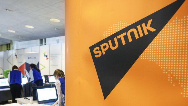 Логотип информационного агентства Sputnik