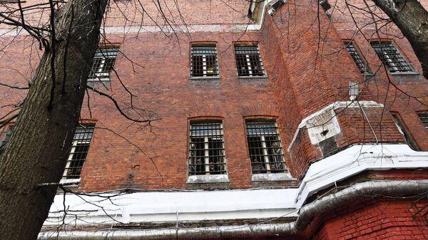 Здание СИЗО №2 Бутырская тюрьма