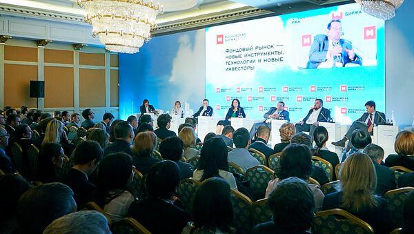 Перспективы развития российского финансового рынка обсудят на Биржевом форуме 2018