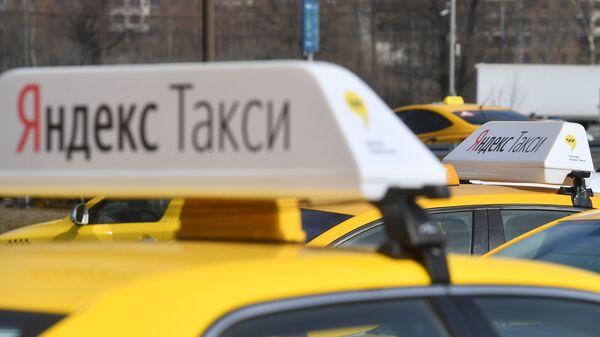 Автомобили Яндекс.Такси