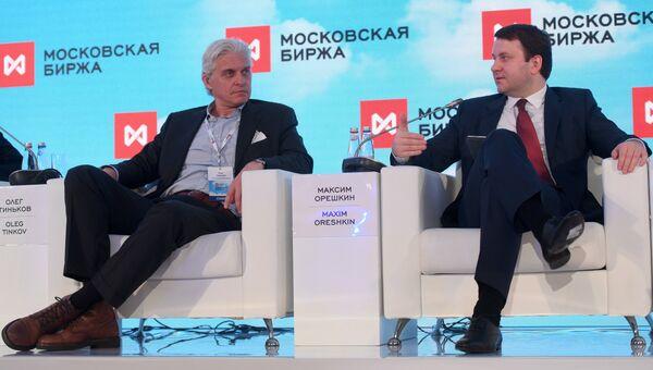 Председатель совета директоров Тинькофф Банк Олег Тиньков на Биржевом форуме 2018. 10 апреля 2018