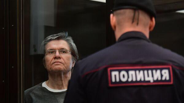 Экс-министр экономического развития РФ Алексей Улюкаев в суде. Архивное фото