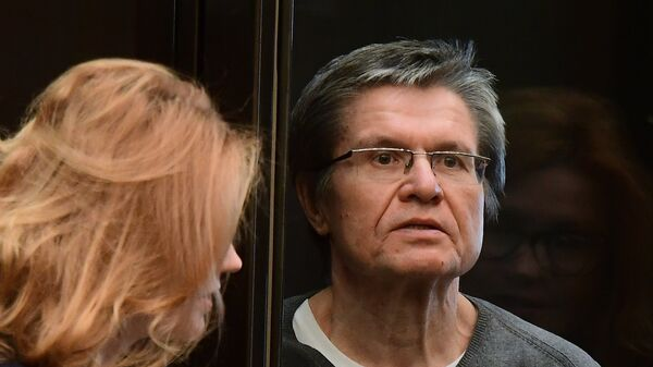 Экс-министр экономического развития России Алексей Улюкаев