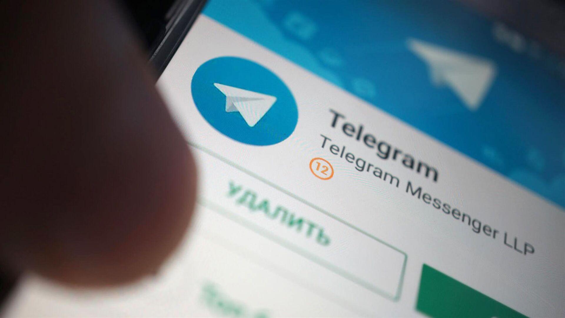 Логотип мессенджера Telegram - РИА Новости, 1920, 01.09.2021