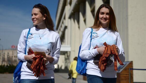 Волонтеры раздают георгиевские ленточки на Зубовском бульваре в Москве