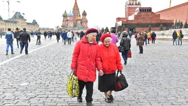 В Москве пройдет фестиваль-выставка «Московское долголетие - 2018»