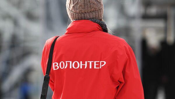 В Саратове стартовал окружной форум добровольцев ПФО и ЮФО