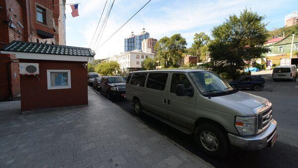 Здание генерального консульства США во Владивостоке. Архивное фото