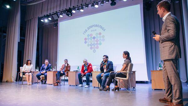 Образовательные мероприятия для волонтеров начались с форума в Саратове