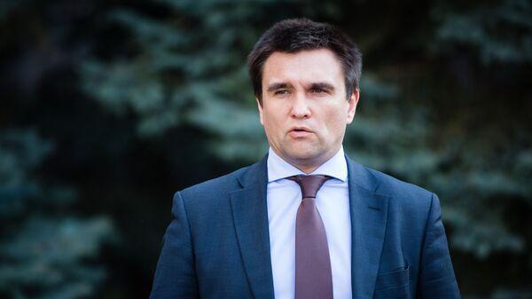 Министр иностранных дел Украины Павел Климкин. Архивное фото