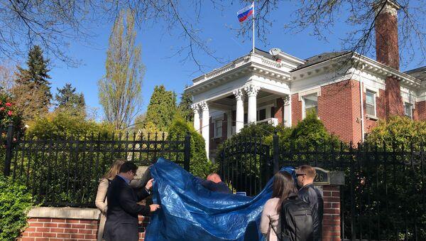 Обстановка у российского генконсульства в Сиэтле