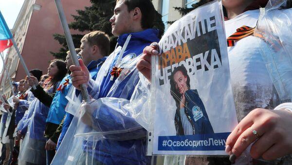 Акция протеста против задержания украинскими властями Елены Одновол у посольства Украины. Архивное фотов Москве
