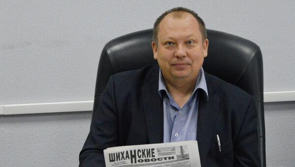 Глава ЗАТО Шиханы Андрей Евгеньевич Татаринов