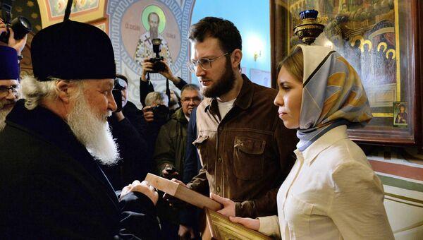 Ярослав и Мария получают благословение патриарха Кирилла на венчание в Бутырском СИЗО