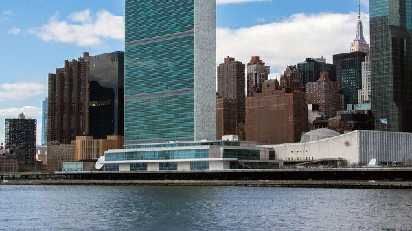 Здание Организации Объединенных Наций в Нью-Йорке