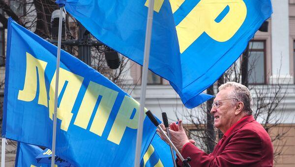 Лидер ЛДПР Владимир Жириновский выступает во время первомайского митинга ЛДПР на Пушкинской площади в Москве. 1 мая 2018