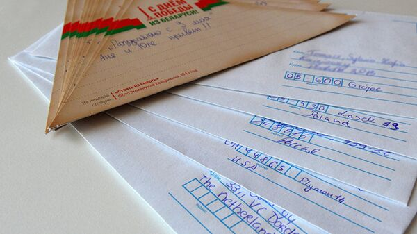 Полевая почта для поздравлений с Днем Победы в Музее Великой Отечественной войны в Минске