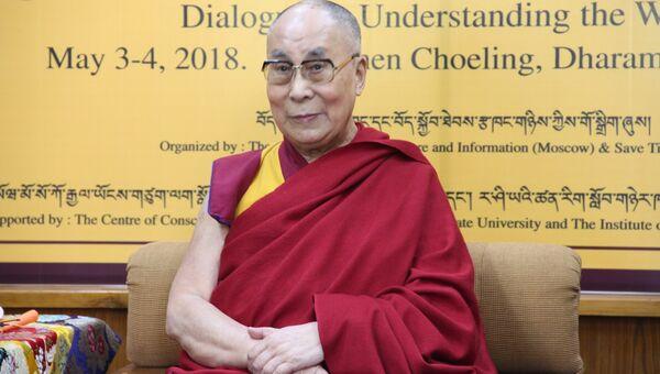 Далай-лама XIV на конференции с ведущими российскими учеными в Дхарамсале в рамках проекта «Фундаментальное знание: диалог российских и буддийских ученых»