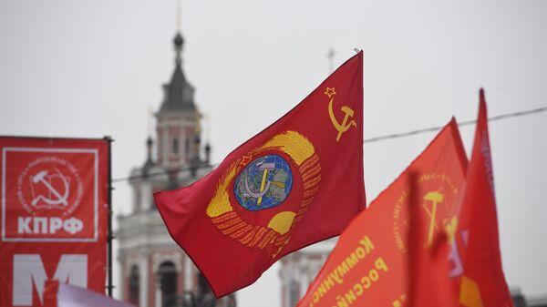 Флаг КПРФ. Архивное фото