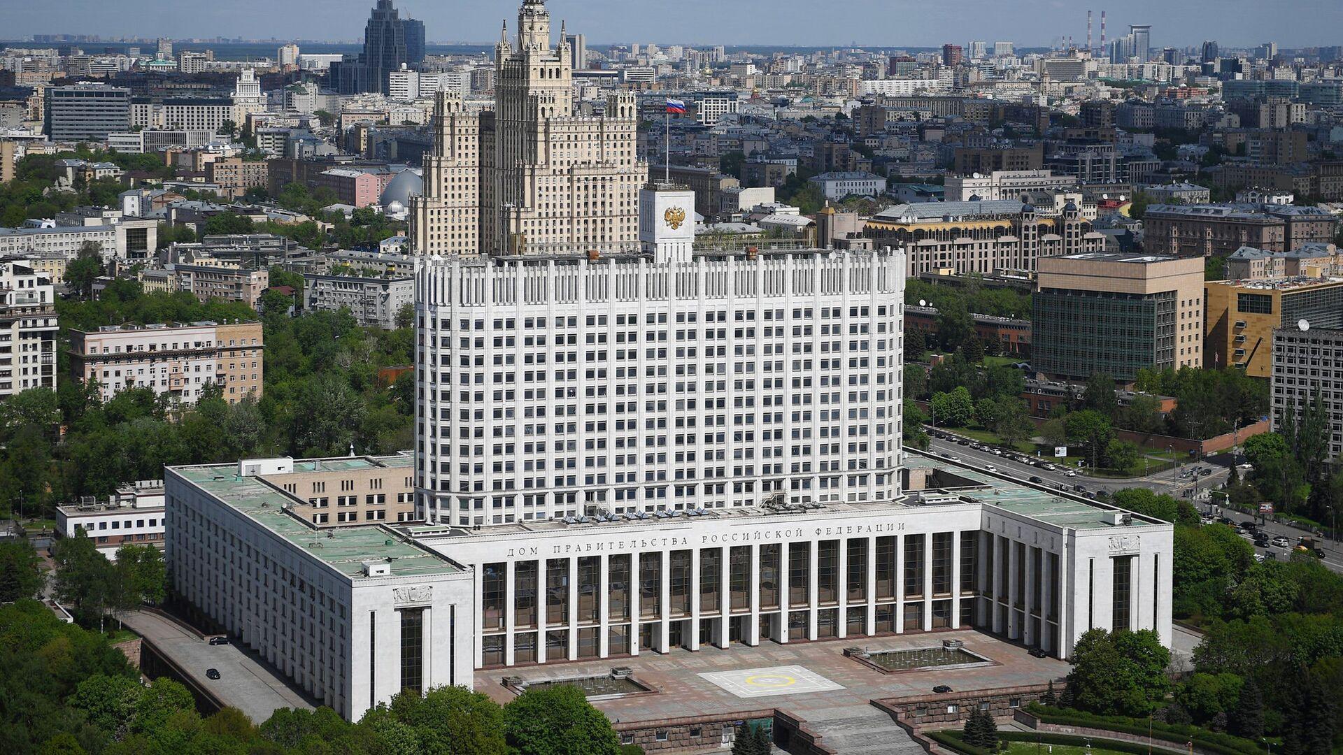 Дом Правительства РФ - РИА Новости, 1920, 25.09.2021