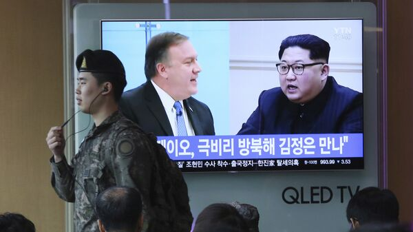 Трансляция переговоров госсекретаря США Майка Помпео и лидера КНДР Ким Чен Ына