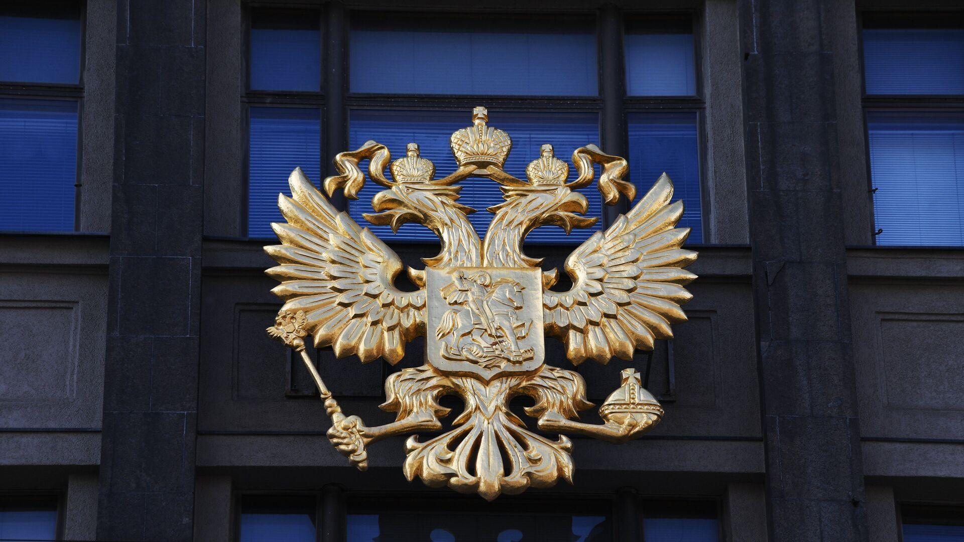 Герб на здании Государственной Думы РФ на улице Охотный ряд в Москве - РИА Новости, 1920, 27.09.2021