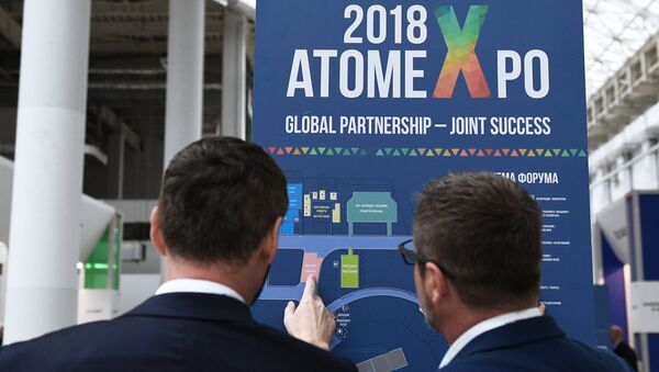 Международный форум Атомэкспо 2018