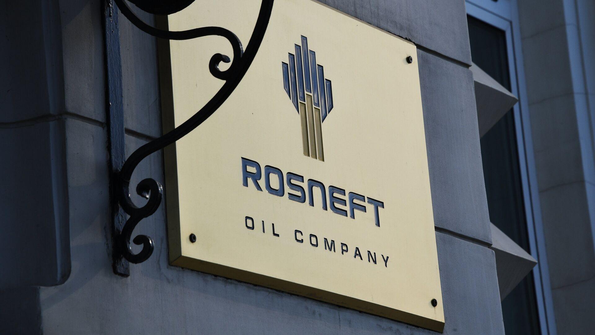 Табличка на здании компании Роснефть - РИА Новости, 1920, 16.07.2020