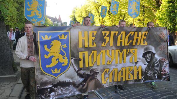 Участники марша в честь годовщины создания дивизии СС Галичина во Львове. 2016 год