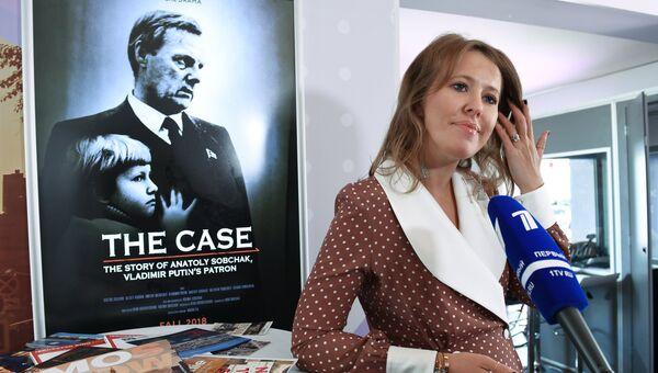 Телеведущая Ксения Собчак перед началом презентации своего фильма Дело Собчака. Архивное фото