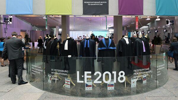 Логотип Санкт-Петербургского международного юридического форума LF 2018. Архивное фото