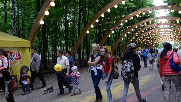 В Москве пройдет Большой фестиваль добровольцев