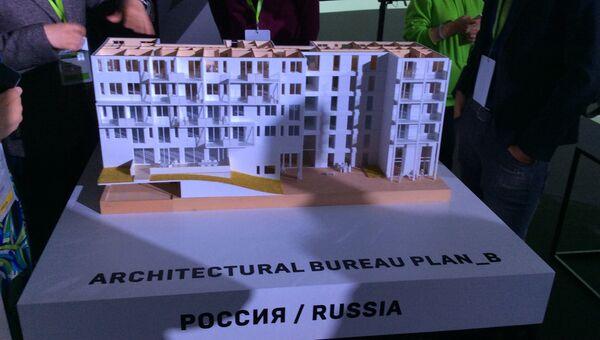 Проект Plan_B