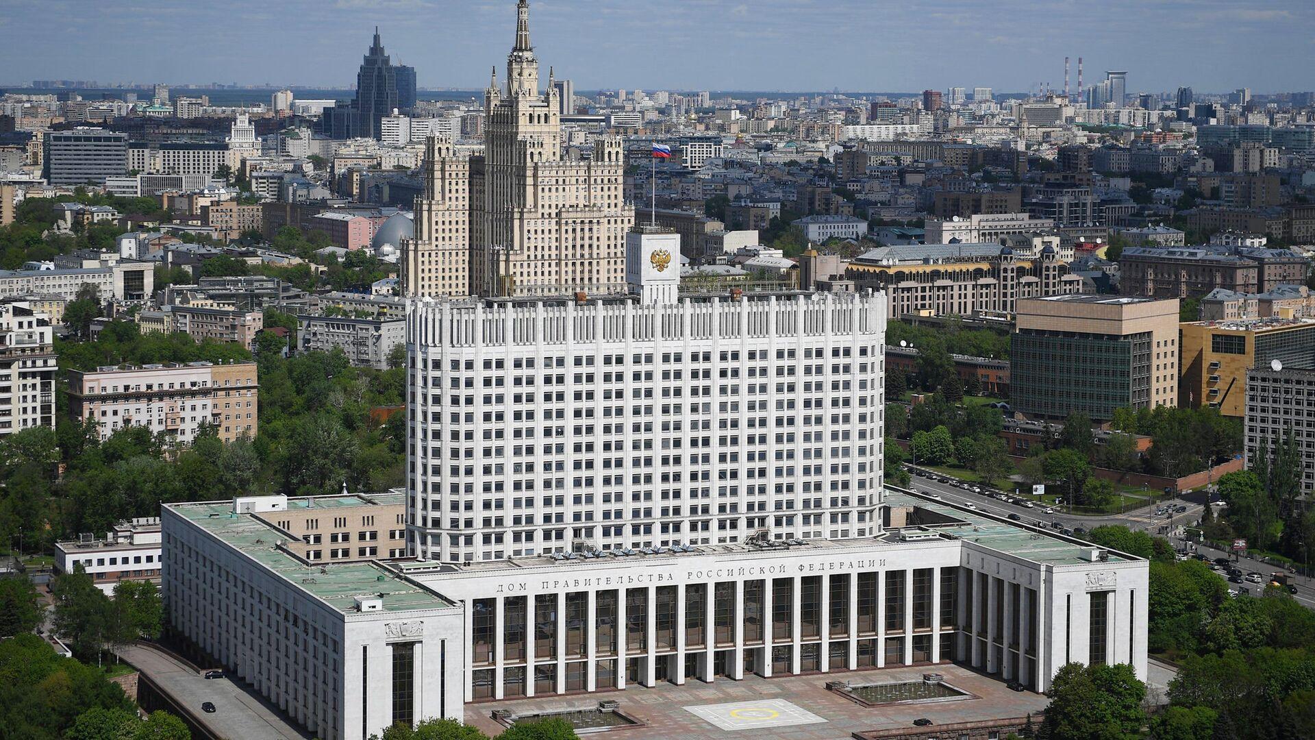 Дом Правительства РФ - РИА Новости, 1920, 27.09.2021