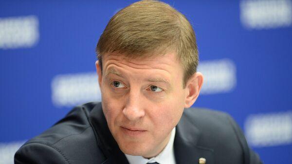 Вице-спикер Совета Федерации РФ Андрей Турчак на конференции Направление 2026 в Москве. 21 мая 2018