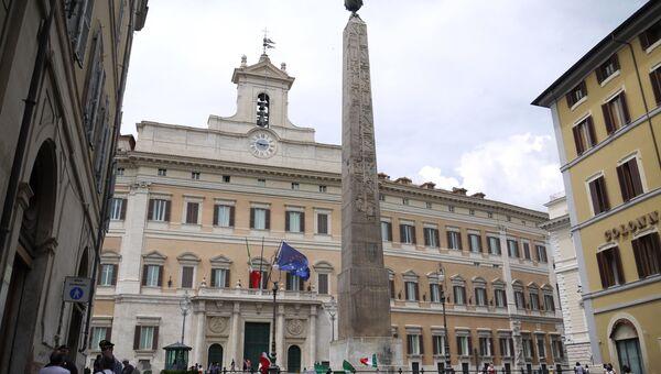 Рим. Архивное фото