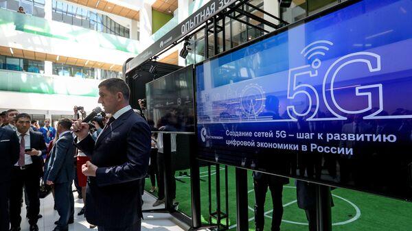 Президент компании ПАО Ростелеком Михаил Осеевский на открытии опытной зоны сети нового поколения технологии 5G в Иннополисе
