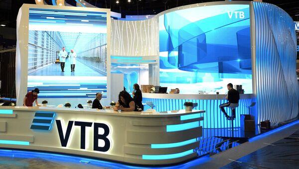 Стенд банка ВТБ в конгрессно-выставочном центре Экспофорум накануне открытия Санкт-Петербургского международного экономического форума