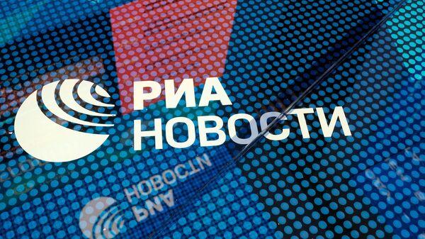Логотип РИА Новости