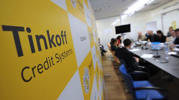 Новый офис банка Тинькофф. Кредитные Системы в бизнес-центре Олимпия парк в Москве
